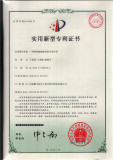 Patent TFP Material Corp