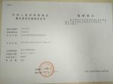 Custom Registration