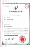 Patent of Soft Loop Handle Bag Making From CW-800ZD Machine