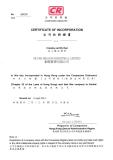 Certificate of Registry