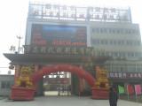 Zhengzhou Changli Machinery Manufacturing Co., Ltd Factory