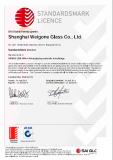 AS2208-Window Glass