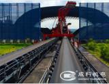 Belt conveyor for Hanchuan power plant