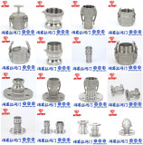 Industrial Flanges & Pipe fittings & quick couplings