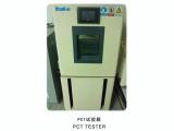 PCT Tester