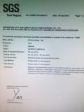 SGS report of material
