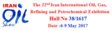 2017 Iran Oil, Gas and Petrochemical Exhibition