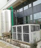 40HP Air Cooled Chiller for Ginseng Purification