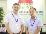The alliance for strategic cooperation - NEWBAKERS and LISHI industries