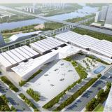 Tanzhou Exhibition Centre