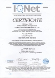 ISO9001 certificate from our factory