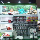 2016 Hardware Trade Fair(India)
