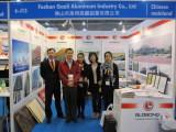 Hongkong Building Materials & Hardware Fair 2010.11