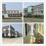 Changzhou Tian Yi Engineering Fiber factory