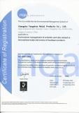 ISO14001 certificates1