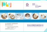 Company Brochures1