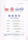 Food Grade Testing Report 1