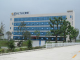EvoTec Office Building
