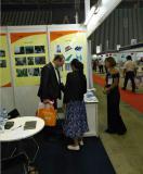 Exhibition 2016