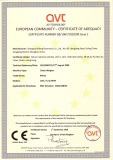 European Community- Certificate of Aduquacy Check weigher