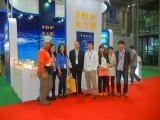 Shanghai Electronics show 2013