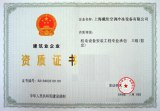 Certificate of Manufacturer