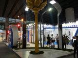 Guangzhou Iinternational Lighting Exhibition