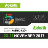2017 Dubai Big 5 Exhibition