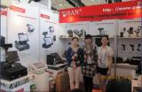 2011 Canton Fair - 1