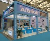 Shanghai Exhibition 2014