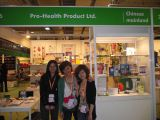 Hong Kong Gifts & Premium Fair, April 27-30, 2011