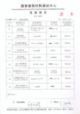 China GB/T 17748-2008 Test Reports 005