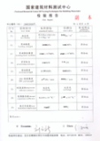 China GB/T 17748-2008 Test Reports 010