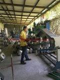 Malaysia Factory