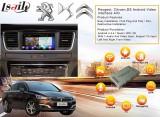 Andrews Multimedia Interface for Peugeot, Citroen, DS(MRN SYSTEM)