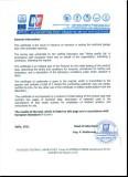 CE Certification of Tension Spring Garage Door (motorised) 2/2