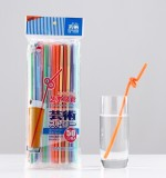 Art straw with oppfilm wrrapped