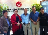 Our famous foreign customers visit Yuejiang