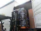 Air Inlet exporting