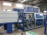 WD-450A high speed shrink film wrapping machine