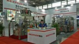 The site of Propak China 2014