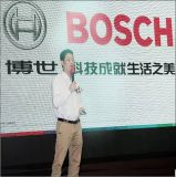 The first BOSCH group meeting