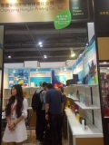 Hongkong International Printing & Pacakging Fair