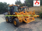 Latest Wheel loader ZL16F with CE Certificate