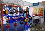 2016 International Weighing Exhibition