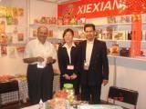 Dubai trade show