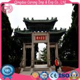 Qingdao Lu Xun Park