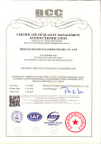 ISO9001 Quality Management Certification