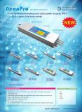 LPS-C Slim wateproof LED Power Supply