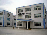 Factory in Shanghai